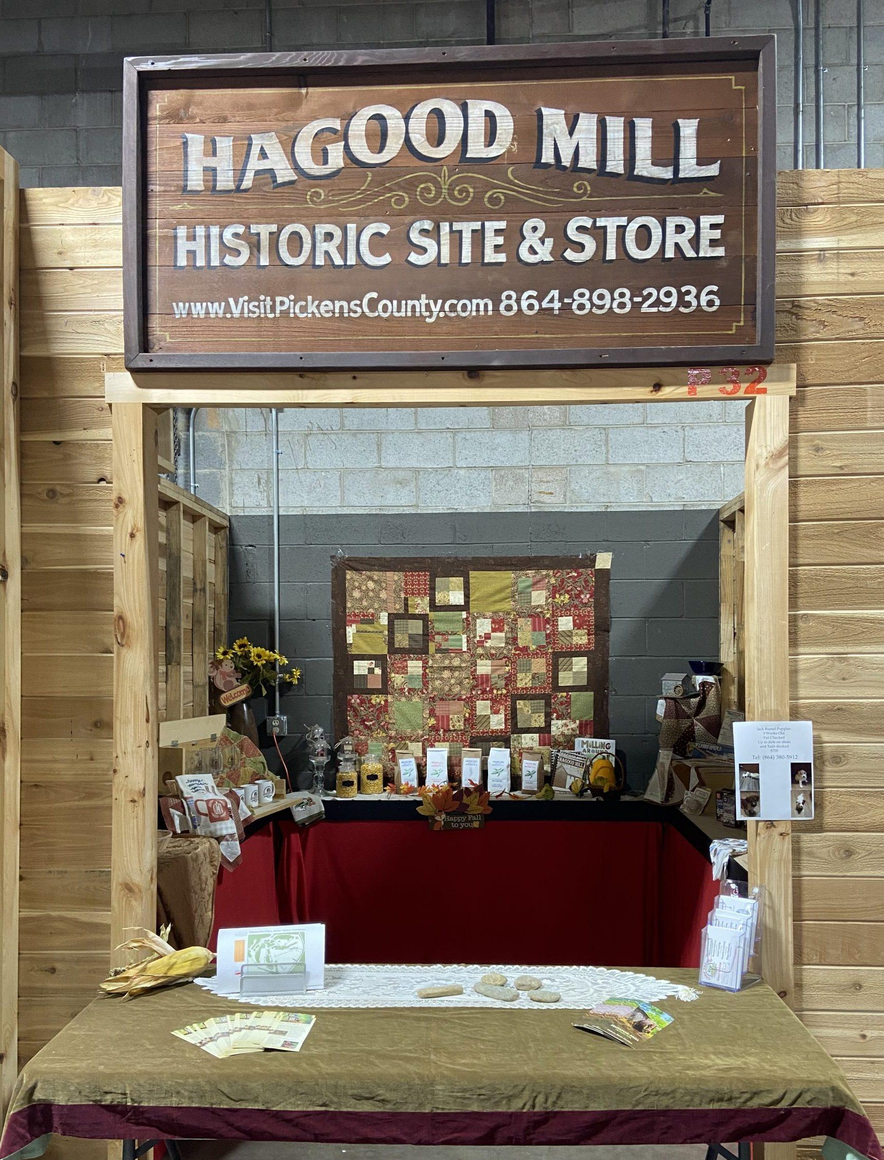Hagood Mill Historic Site – P32